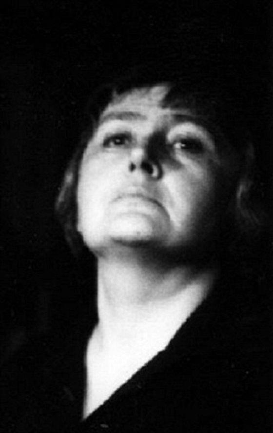 Натэлла Бритаева