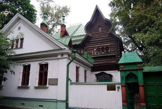Дом-музей Васнецова