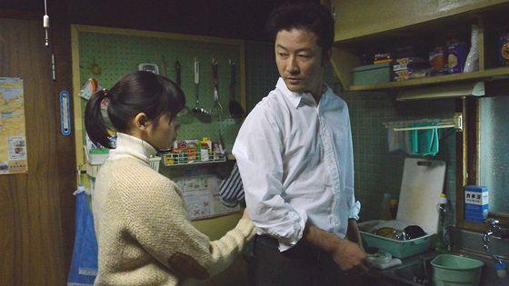 Мой мужчина (Watashi no otoko)
