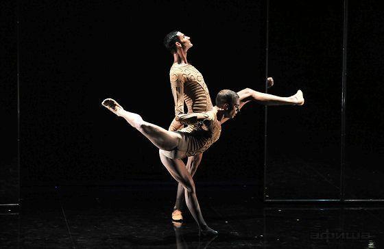 Dance Open-2014