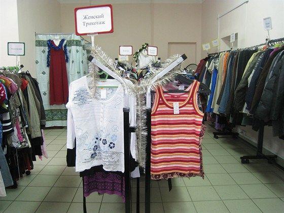 Одежда из Европы