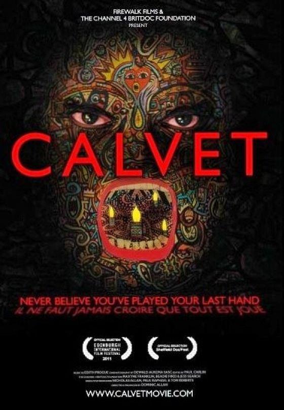 Кальвет (Calvet)