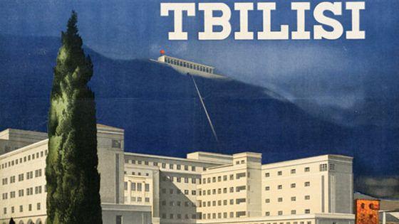 Советский плакат. Добро пожаловать в СССР!