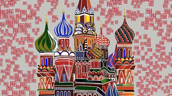 I Московский международный форум «Культура. Взгляд в будущее»