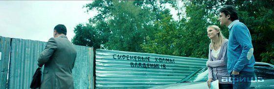 Дмитрий Ендальцев (Дмитрий Сергеевич Ендальцев)
