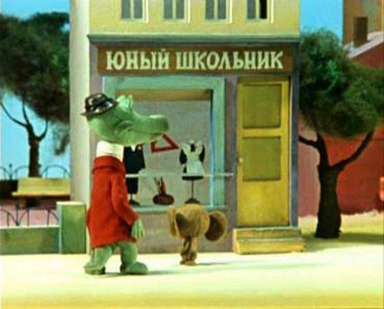 Чебурашка идет в школу