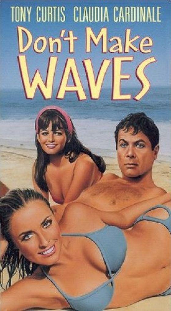 Не гони волну (Don't Make Waves)