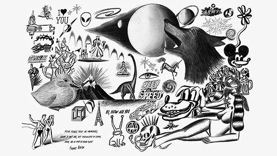 Товарищество иллюстраторов «Цех»