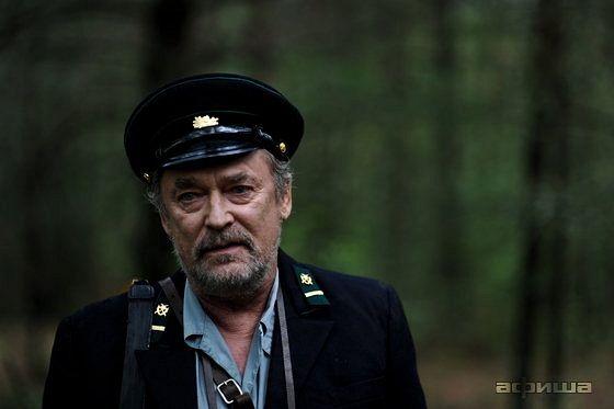 Вячеслав Сланко