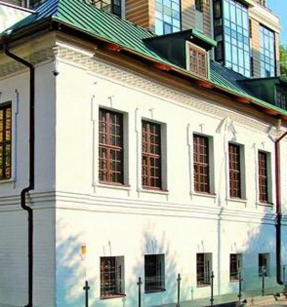 Музей Международного нумизматического клуба