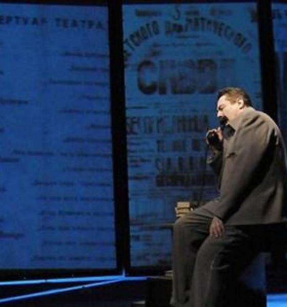 Любовнi листи до Сталiна