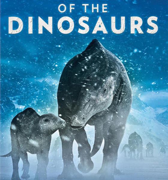 Поход динозавров (March of the Dinosaurs)