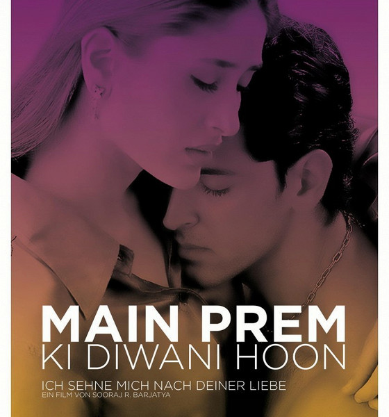 Я схожу с ума от любви (Main Prem Ki Diwani Hoon)
