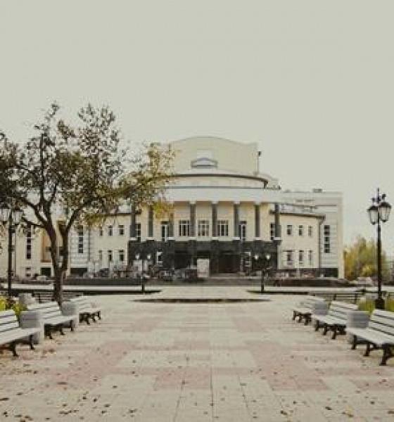 Коми-Пермяцкий драматический театр им. Горького