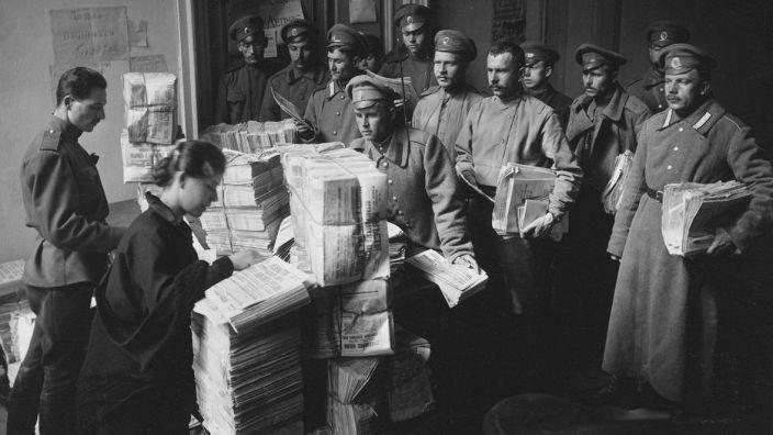 Россия. 1917 год