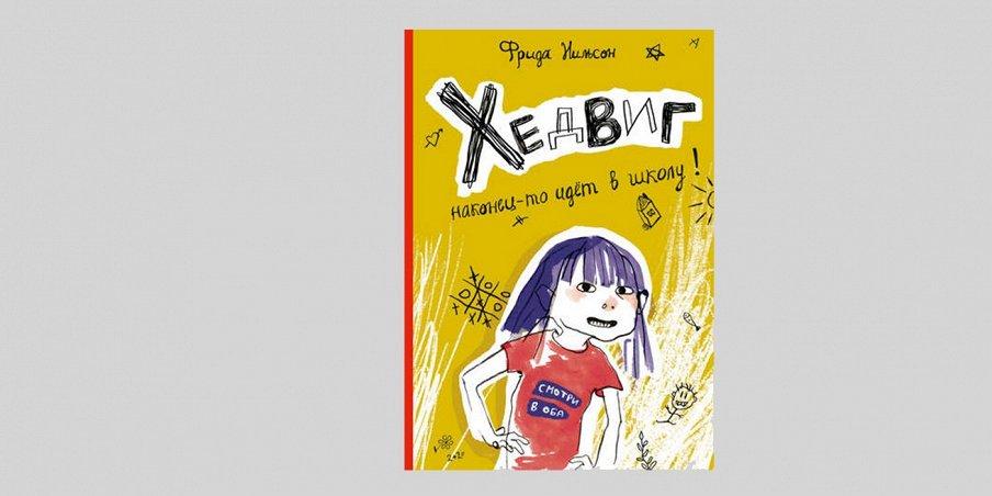 10 книг с осенним настроением для детей и родителей