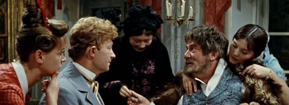 Кино: «Женитьба Бальзаминова»