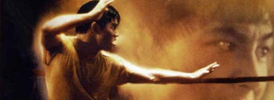 Кино: «Защитник»