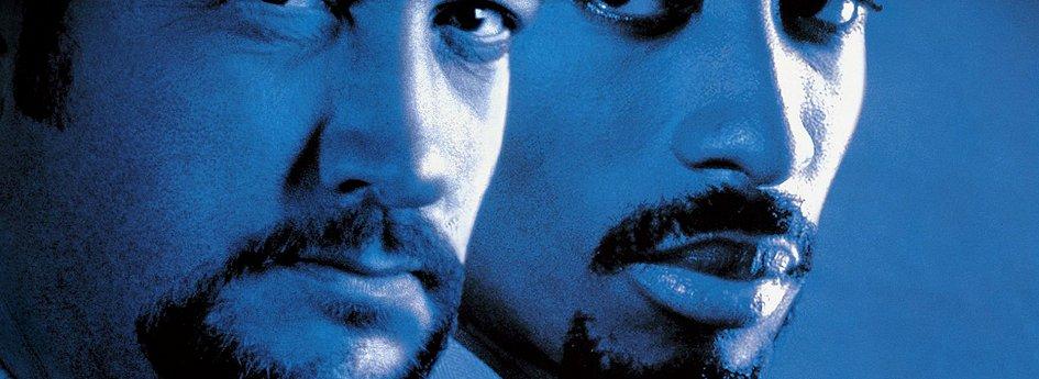 Кино: «Преступные связи»