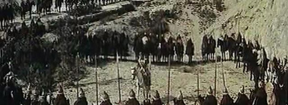 Кино: «Давид и Голиаф»