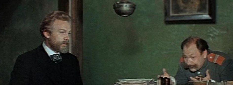 Кино: «Чайковский»