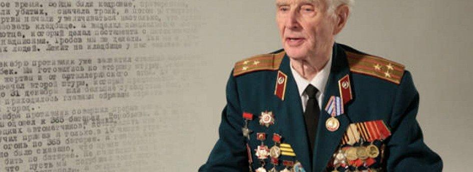 Кино: «Протоколы войны»
