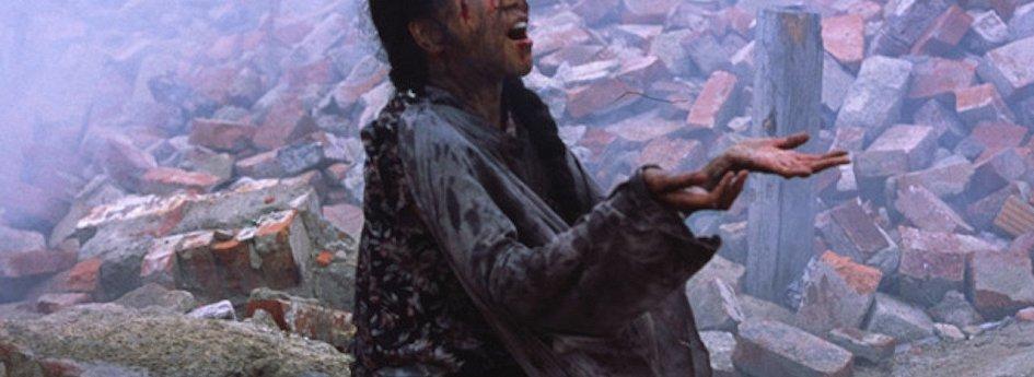 Кино: «Хиросима»