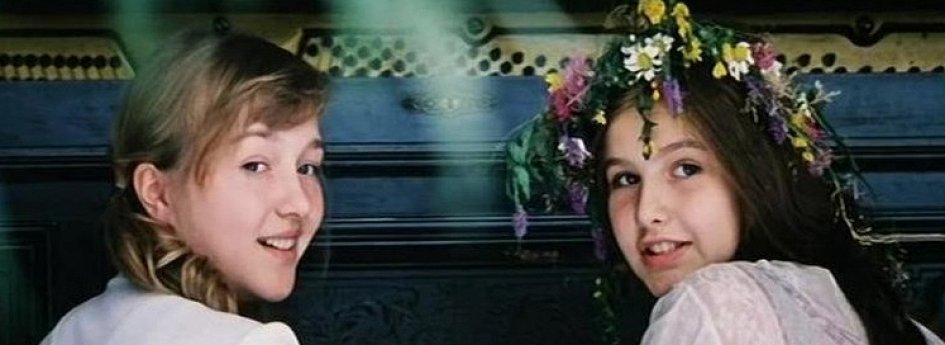 Кино: «Сто дней после детства»
