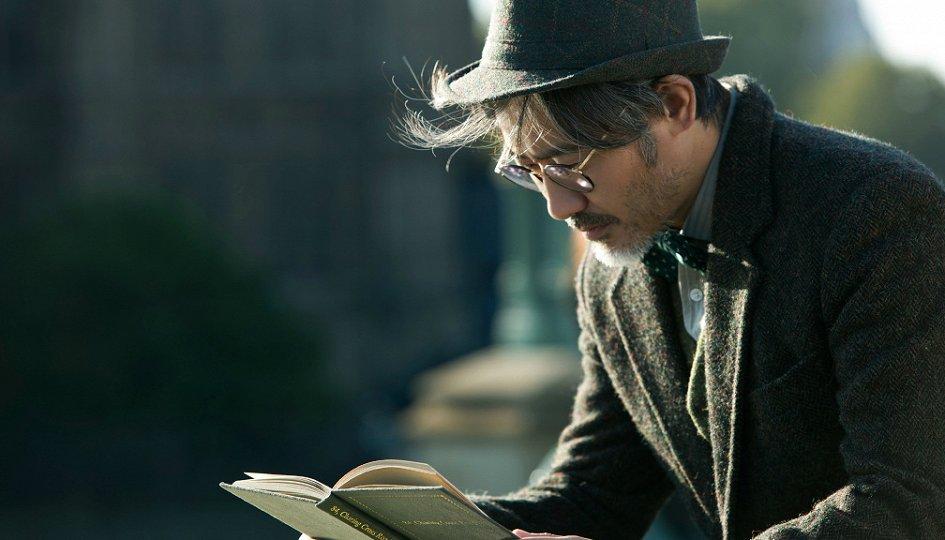 Кино: «Книга любви»