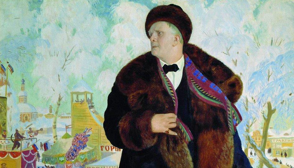 Выставки: Борис Кустодиев. «Портрет Ф.И.Шаляпина»