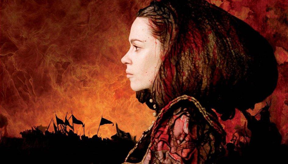 Кино: «Графиня Батори»