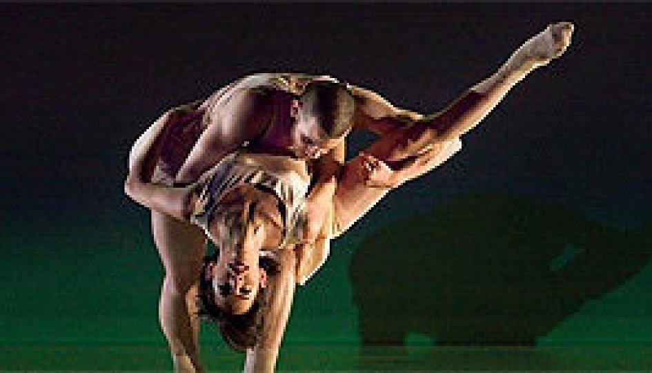 Театр: Человек танцующий
