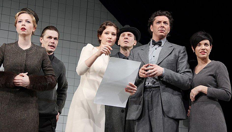 Театр: Мефисто, Москва