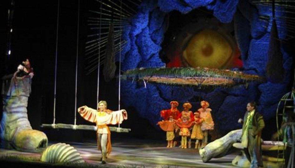 Театр: Шантеклер, Москва