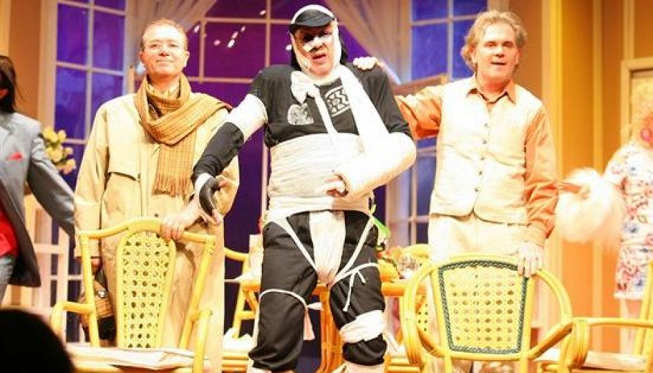 Театр: Смешные деньги