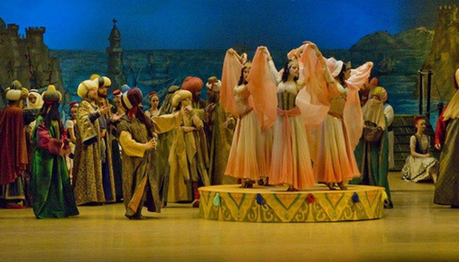 Театр: Корсар