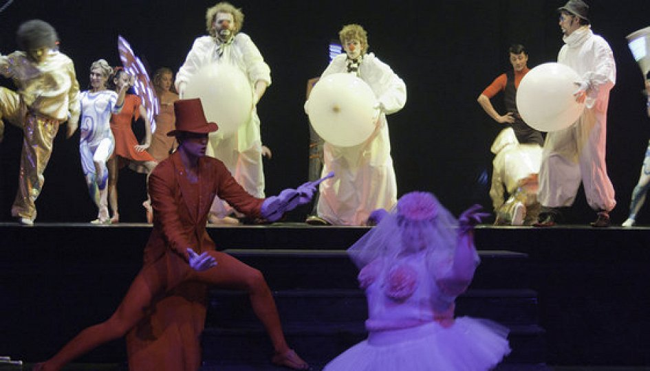 Театр: Концертина