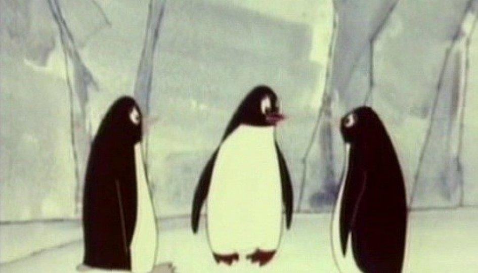 Кино: «Пингвины»