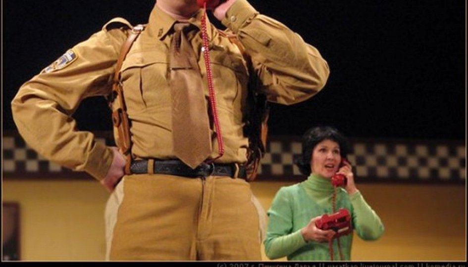 Театр: Слишком женатый таксист