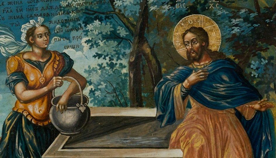 Выставки: Библия Пискатора