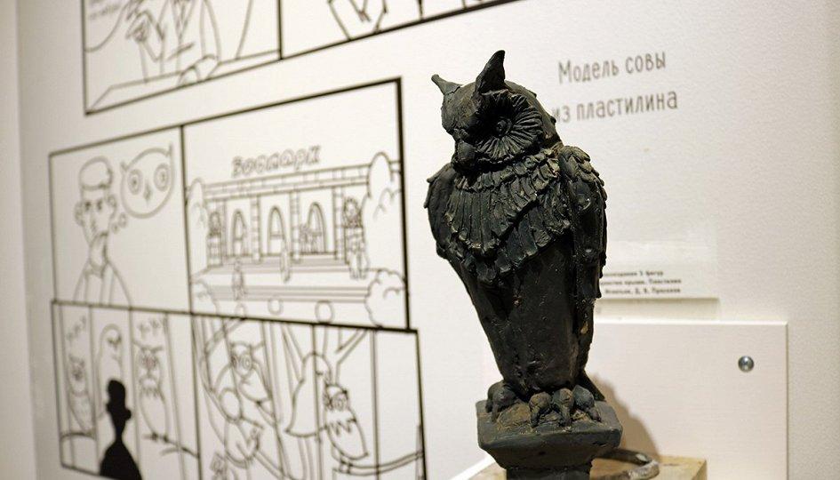 Выставки: Лев, сова и мыльный камень