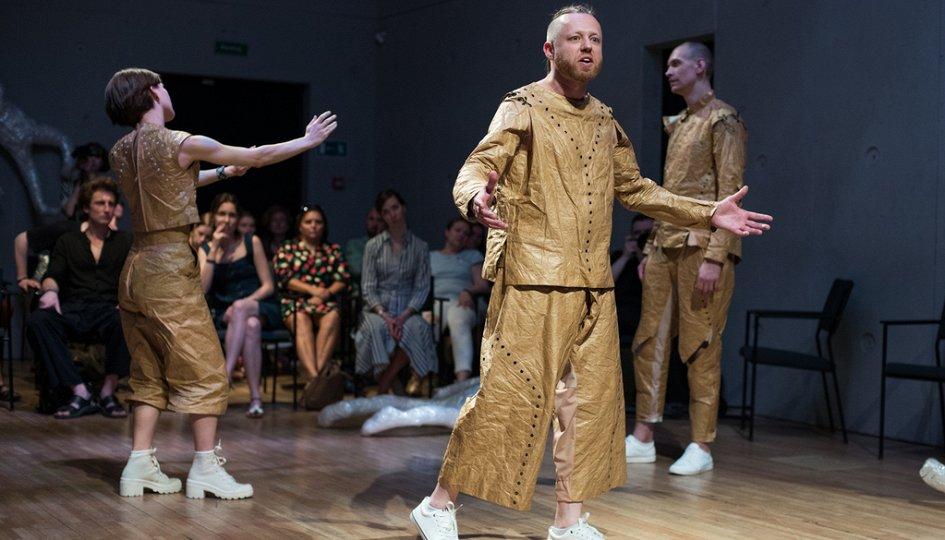 Театр: Гамлет, Москва