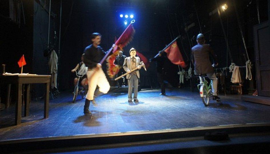 Театр: Верю — не верю