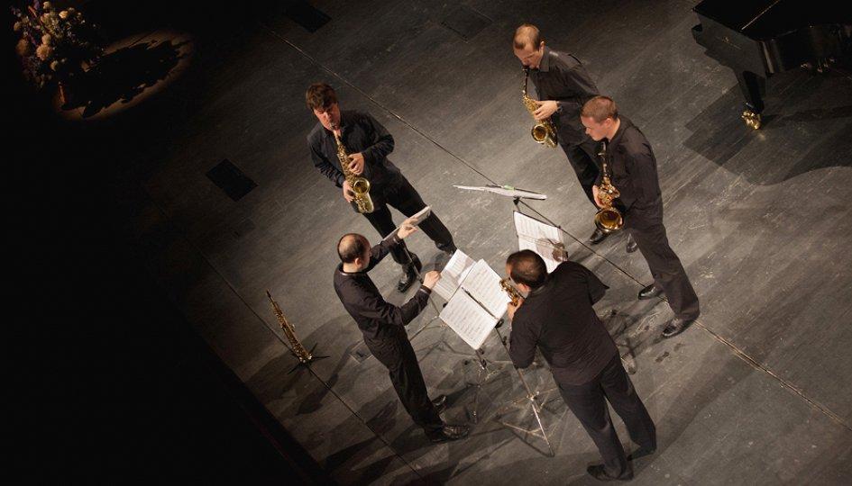 Концерты: ГАМ-ансамбль («Галерея актуальной музыки»)