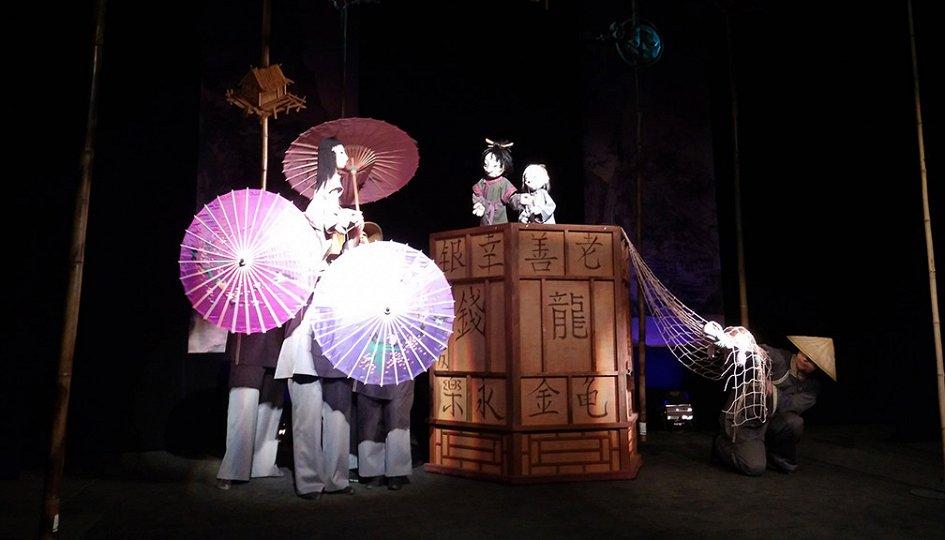 Театр: Дракон и золотая черепаха