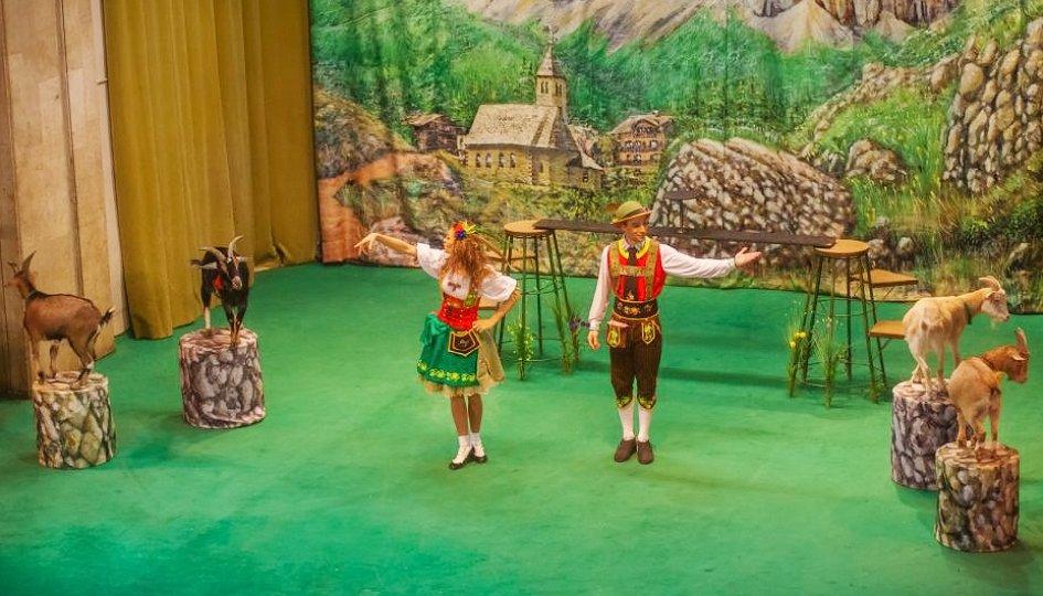 Театр: Необыкновенное путешествие, Москва