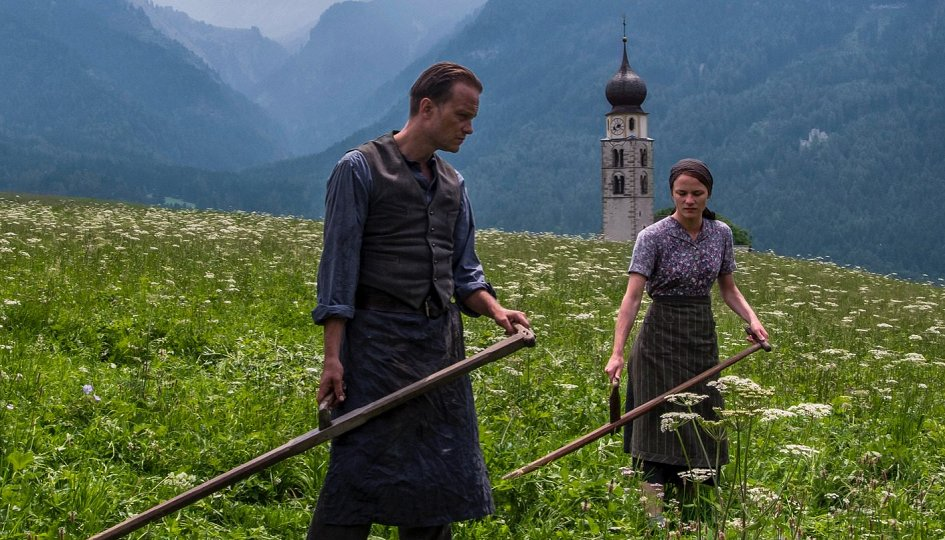 Кино: «Радегунд»