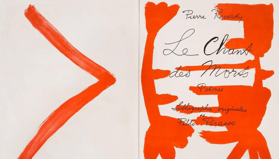 Выставки: Пабло Пикассо: художник среди поэтов. Книги из собрания Марка Башмакова
