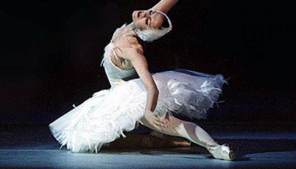 Театр: Вечер балета