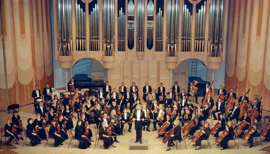 Концерты: Академический симфонический оркестр